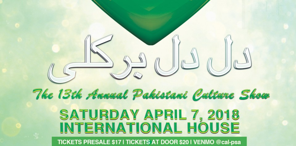 The 13th Annual Pakistani Culture Show will be on April 7, 2018! Click for More Info.